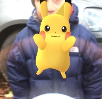 Pikachu II