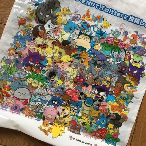 Pokémon-Mitbringsel II